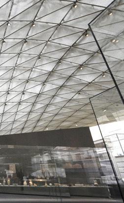 Arts de l'Islam, au Louvre ?